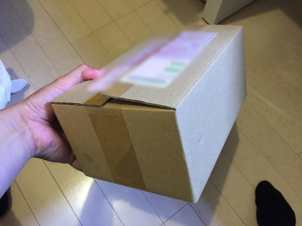 ヴィトックスαの配送や配達、発送のされ方
